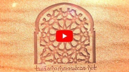 vídeo presentación turismo marruecos